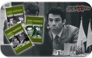 kasparov | tienda online ajedrez